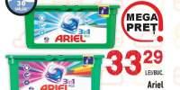 Detergent capsule Ariel