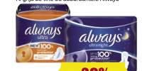 Absorbante Alway igiena intima