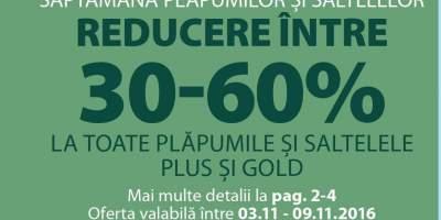 Reduceri intre 30-60% la toate plapumile si saltelele Plus si Gold