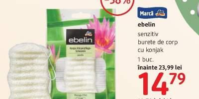 Burete de corp senzitiv Ebelin