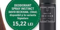 Deodorant spray David Beckham