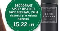 Deodorant spray David Beckham
