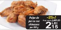 Pulpe de pui cu sos chinezesc