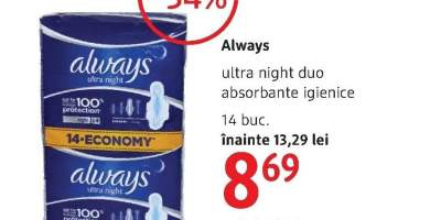 Absorbante igienice ultra night duo Always