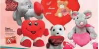 Plusuri Valentines