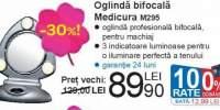 Oglinda bifocala Medicura M295