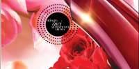 Apa de parfum Avon Passion Dance