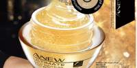 Tratament de noapte Anew Ultimate 7S