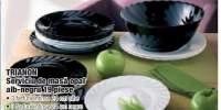 Trianon serviciu de masa opal alb-negru 19 piese