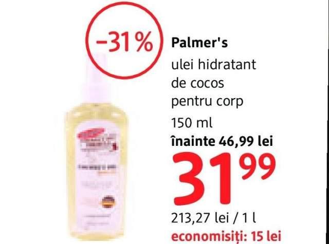 Ulei hidratant de cocos pentru corp Palmer's