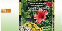 Pamant de flori universal