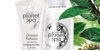 Produse curatare ten Avon Planet Spa cu extract de ceai alb