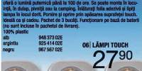 Lampi Touch