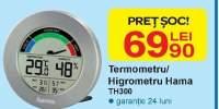 Termomentru/Higrometru Hama TH 300