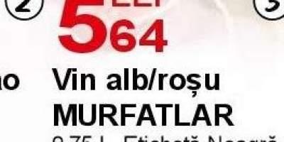 Vin alb/rosu Murfatlar