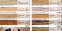 Podea laminata Wood Step standard plus