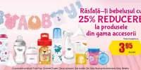 25% reducere la produsele din gama copii