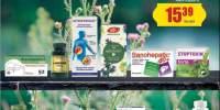 30% reducere pentru produsele de protectie hepatica