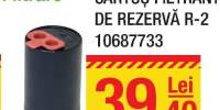 Cartus filtrant de rezerva R-2