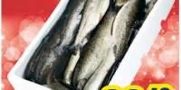 Pastrav eviscerat 400-600 g/bucata