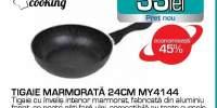 Tigaie marmorata MYRIA MY4144, 24cm, aluminiu, negru