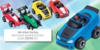 Microfast Racing Mini-masini viteza
