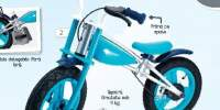 """Velobike Blue 12,5"""", Bicicleta evolutiva"""
