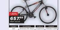 Bicicleta pentru copii X-Fact_K Flash