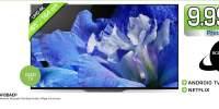Televizor OLED Smart Ultra HD 4K, HDR, 164 cm, SONY BRAVIA KD-65AF8