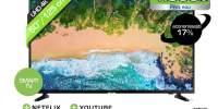 Televizor LED Smart Ultra HD 4K, HDR, 125 cm, SAMSUNG 50NU7092