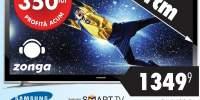 Smart tv led Samsung UE32F4500