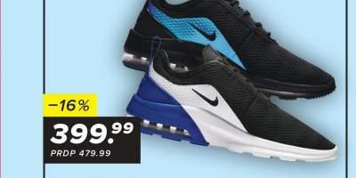Incamtaminte timp liber adulti Airmax Motion 2 Nike