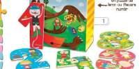 Cuenta-puzzles Puzzle cu numere
