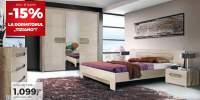 Mobila lemn dormitor Tiziano