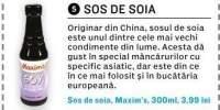 Sos de soia Maxim's