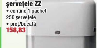 Dispenser servetele ZZ Tork