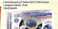 Planetariu