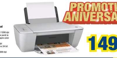 Multifunctional Deskjet 1510 HP