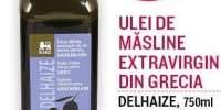Ulei de masline extravirgin din Grecia