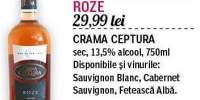 Vin Roze, sec Ceptura