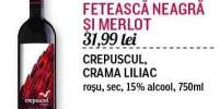 Feteasca Neagra si Merlot Crepuscul