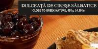 Dulceata de cirese salbatice, Close to Greek Nature
