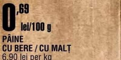 Paine cu bere/cu malt