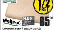 Perna Ergonomica Contour