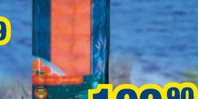 Negro 2000 somon afumat