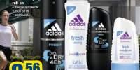 Deodorant spray/roll on Adidas