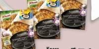 Knorr punga pui tigaie diverse sortimente 16/20 grame