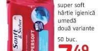 Hartie igienica umeda Sanft&Sicher (marca dm)