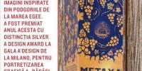 Vinars, Metaxa 5*