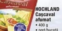 Cascaval afumat Hochland